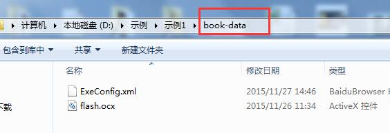 ag8亚游集团输出的EXE电子杂志文件报毒怎么办?