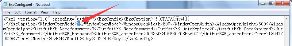 名编辑输出的EXE电子杂志文件报毒怎么办?