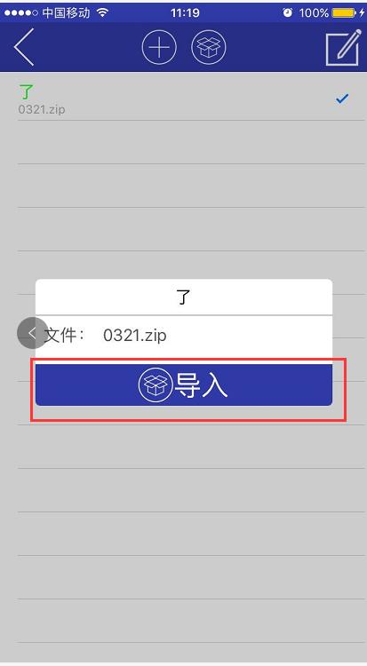 ag8亚游集团电子杂志ipad/iphone离线阅读 电子书制作软件