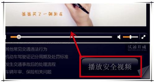 在电子宣传册中添加视频-视频按钮