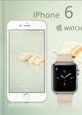 《iPhone 6 & Apple Watch》电子杂志 电子杂志制作软件