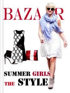 《Bazaar Catalog》(Bazaar目录)电子样本