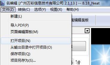 *.FLB文件怎么打开