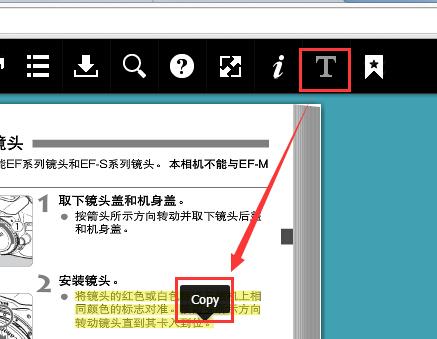 名编辑电子杂志播放界面介绍 电子杂志制作软件