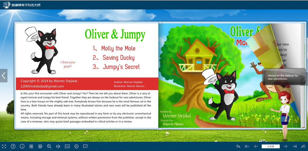 音频故事书 配音电子书籍制作软件 电子杂志制作软件