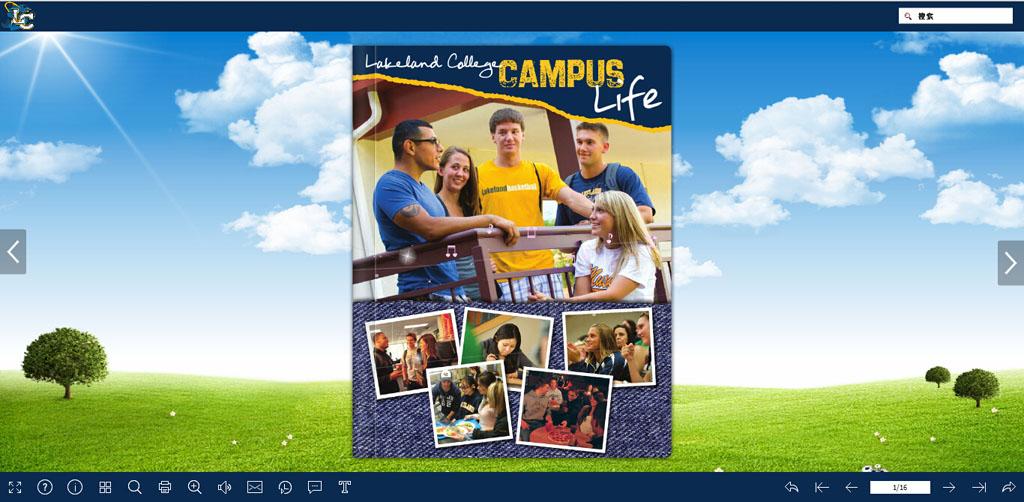 校园生活 flash电子画册制作软件 电子杂志制作软件