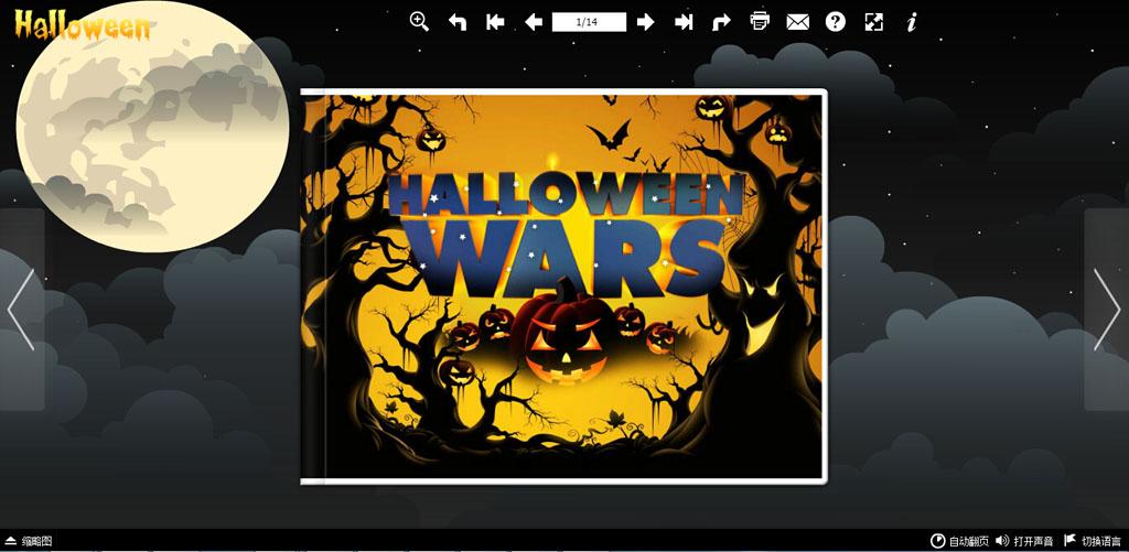 Halloween 万圣节电子画册制作软件 电子杂志制作软件