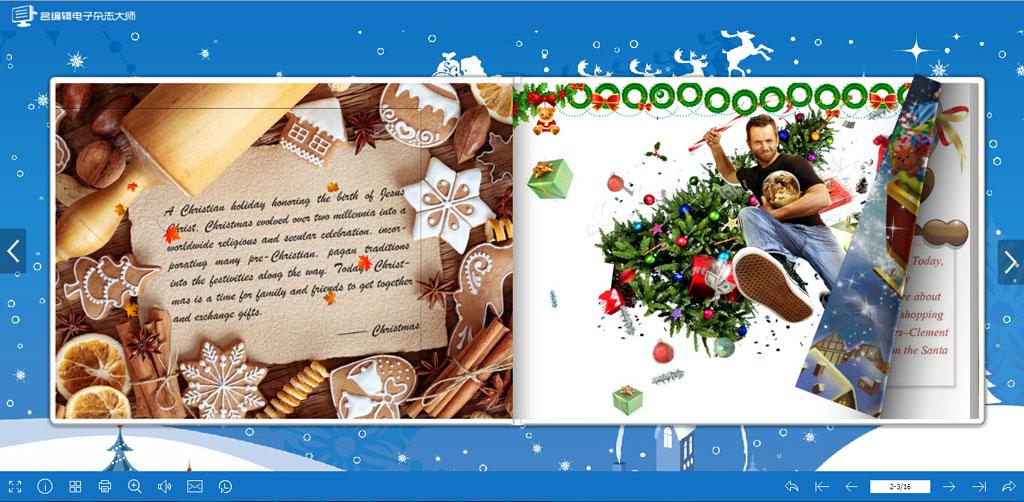 Christmas圣诞节 电子画册制作软件 电子杂志制作软件
