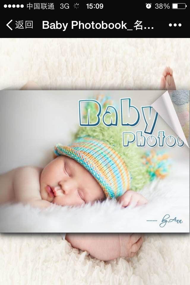 电子杂志制作软件,婴儿电子相册,婴儿电子相册制作软件