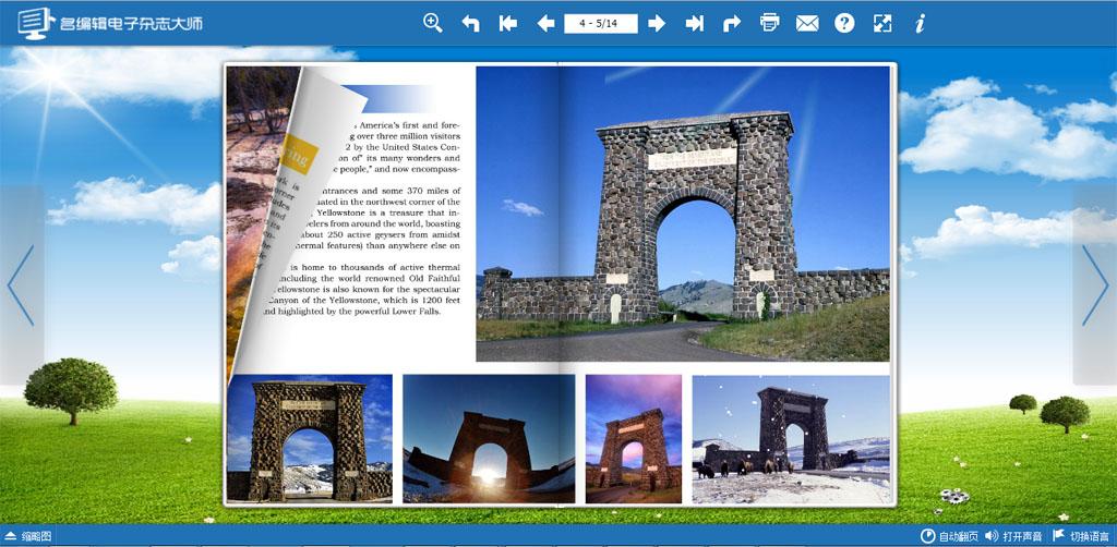 《[美国]黄石国家公园》电子宣传册制作 电子样本制作软件