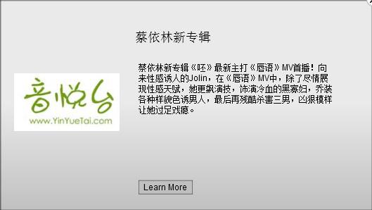 添加热点 翻页电子书制作软件教程