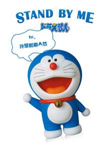 《哆啦A梦》html5微杂志上下翻页