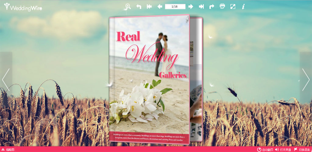 《婚纱照相册》电子相册制作软件案例 名编辑电子杂志大师