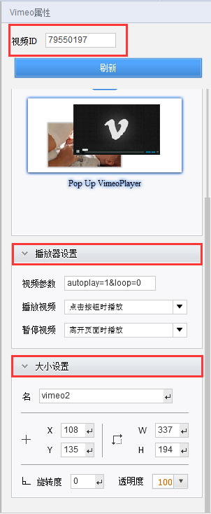 添加Vimeo视频 电子杂志制作软件