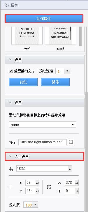 制作产品电子目录时如何添加动态字体?