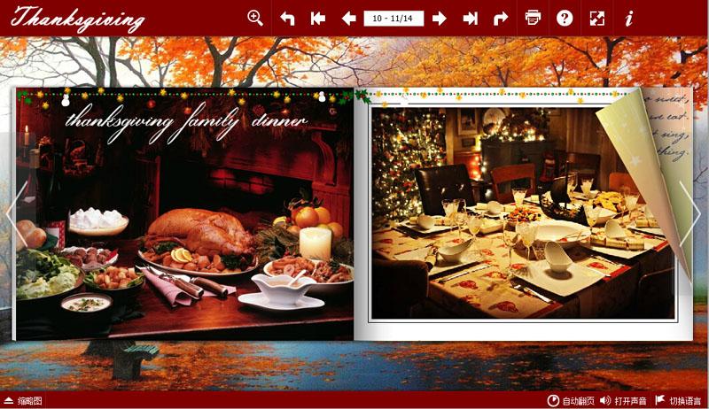 《感恩节》电子画册制作软件案例