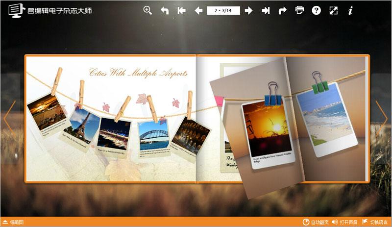 旅游 电子相册制作软件 翻页电子书制作软件