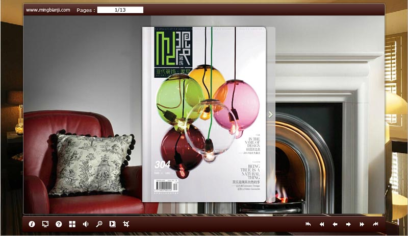 现代装饰·家居 电子杂志,电子刊物制作软件