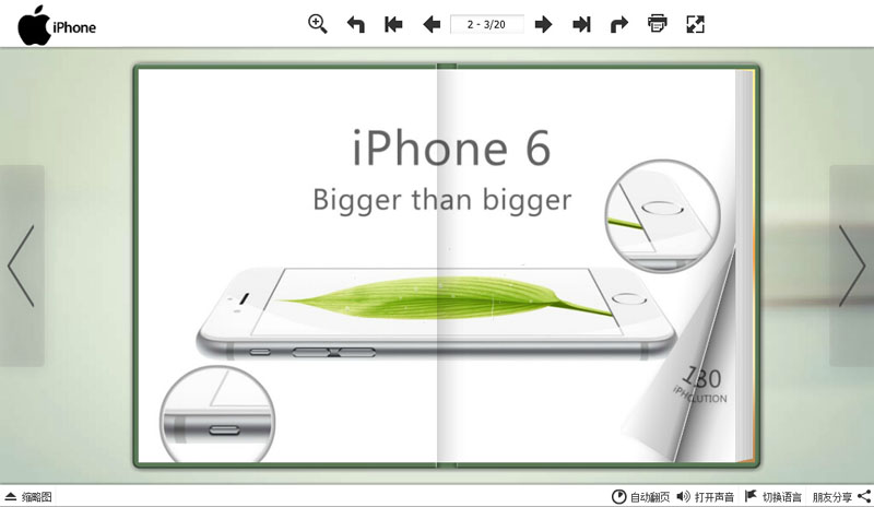 iPhone 6 & Apple Watch 电子杂志制作软件