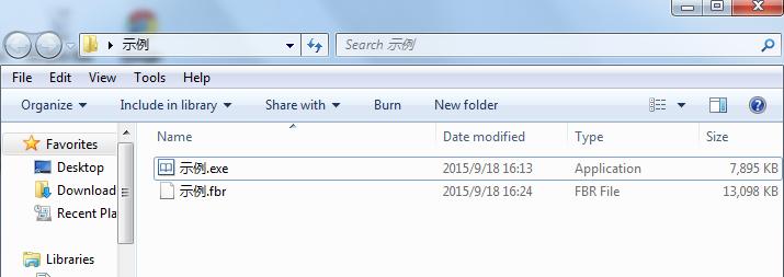 使用FlipReader阅读器避免名编辑输出的EXE翻页电子书报毒/误删