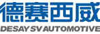 惠州市德赛西威汽车电子股份有限公司