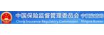 中国保险监督管理委员会宁夏监管局