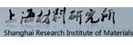 上海材料研究所