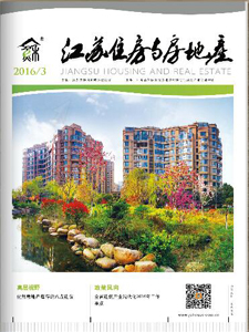 《江苏住房与房地产》电子内刊 - 翻页电子书制作软件