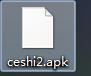 如何制作安卓APK电子书?