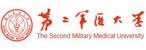 中国人民解放军第二军医大学