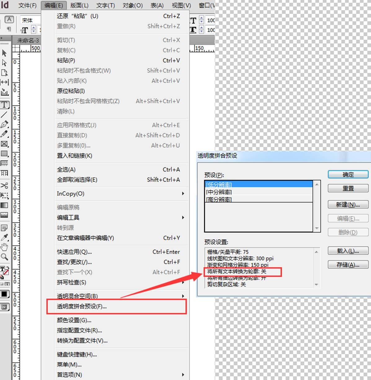 电子杂志制作 PDF制作排版设计建议