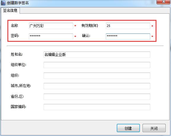 如何直接输出安卓apk格式